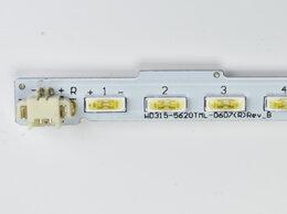 Внутренние жесткие диски - WD315-5620TML-0607(R), 0
