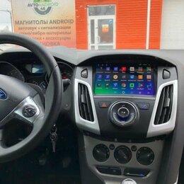 Автоэлектроника - Магнитола   Ford Focus 3, 0