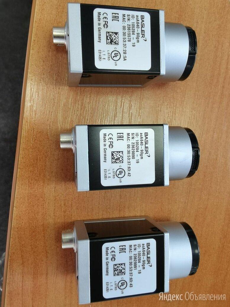 Промышленная видеокамера машинного зрения BASLER acA640-90gm (есть 3 штуки) по цене 25000₽ - Камеры видеонаблюдения, фото 0
