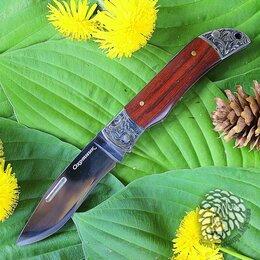 Ножи и мультитулы - Нож складной Охотник 1 L 65х13, 0