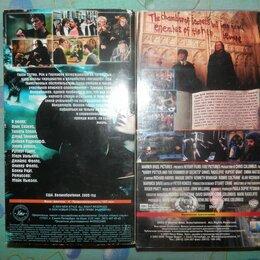 Видеофильмы - Гарри Поттер и Кубок Огня (2005) [Видеокассета] [VHS] [РАРИТЕТ], 0