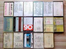 """Игры для приставок и ПК - Компьютерные игры на аудиокассетах для """"ZX…, 0"""
