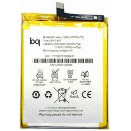 Батарейки - BQ Аккумулятор BQ Aquaris X5 Plus 3200 mAh, 0