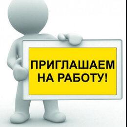 Монтажник - Бригадир монтажных бригад, 0