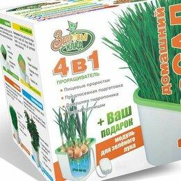 Аксессуары и средства для ухода за растениями - Проращиватель семян выращиватель пищевых проростков Здоровья Клад 4в1, 0