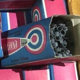 Аксессуары и принадлежности - Пневматика 4,5 мм пули пульки , 0