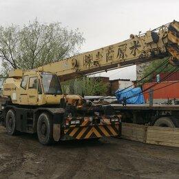 Краны - Услуги Крана Тадано 25 тонн на пневмоходу. , 0