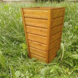 Горшки, подставки для цветов - Шикарное деревянное КАШПО для ЦВЕТОВ и ДЕРЕВЬЕВ, 0