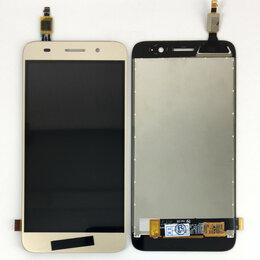 Дисплеи и тачскрины - Дисплей для Huawei Y3 2017 (CRO-U00 CRO-L02 CRO-L22) Y5 Lite (2017) золотой, 0