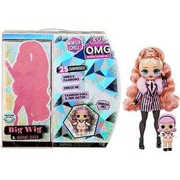 Куклы и пупсы - LOL OMG Winter Chill Big Wig, 0