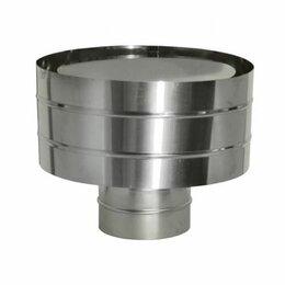 Дымоходы - УМК Зонт с дефлектором, ф 150, AISI 439/0,5мм, 0