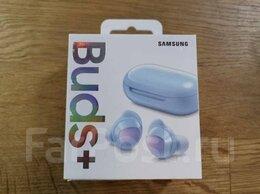 Наушники и Bluetooth-гарнитуры - samsung galaxy buds plus, 0