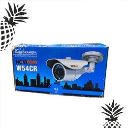 Видеокамеры - Видеокамера уличная NOVICAM W54CR 3,6, 0