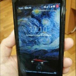 Мобильные телефоны - Homtom Zoji Z8 4/64Гб Android 7.0 4G, 0