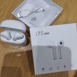 Наушники и Bluetooth-гарнитуры - Bluetooth-гарнитуры AirPods, 0