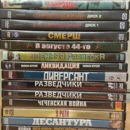 Видеофильмы - Диски DVD (Фильмы / Мультфильмы / Боевики / Триллеры и т.п.), 0