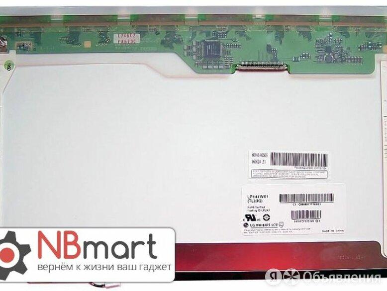 Матрица для ноутбука LP141WX1(TL)(06) по цене 3090₽ - Аксессуары и запчасти для ноутбуков, фото 0
