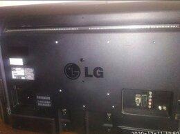 Телевизоры - Телевизор LG 42LA615V-ZE диагональ 106, 0
