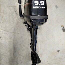 Прочие запчасти и оборудование  - Mercury 9.9 л.с. Б/У лодочный мотор, 0