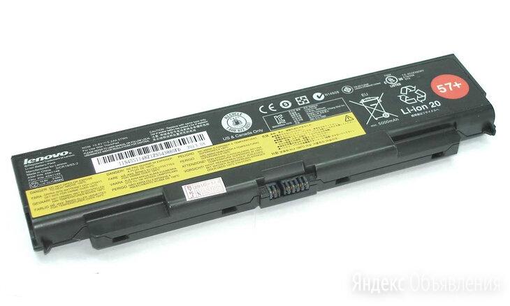 Аккумулятор Lenovo 0C52864 (батарея) ORIGINAL по цене 3120₽ - Аксессуары и запчасти для ноутбуков, фото 0
