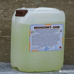 Пропитки - Пропитка Монолит-20М , 0