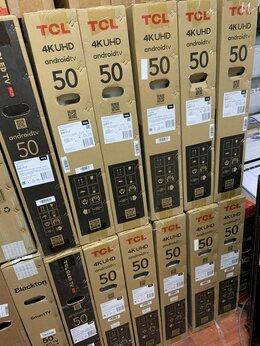 """Телевизоры - Заряженные,безрамочные телевизоры 50"""", настроенные, 0"""