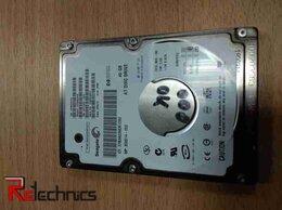 """Внутренние жесткие диски - Жесткий диск 2.5"""" 40Gb IDE, 0"""