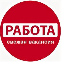 Оператор - Оператор линии , 0