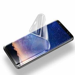 Защитные пленки и стекла - Гидрогелевая плёнка на любую модель, 0