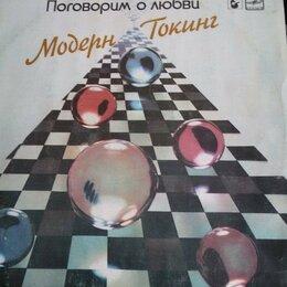 Виниловые пластинки - Грампластинка СССР Modern Talking, 0