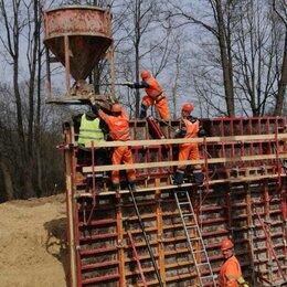 Бетонщики - Рабочий на бетонно-монтажные работы, 0