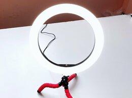 Осветительное оборудование - Лампа для фото кольцевая лампа, 0