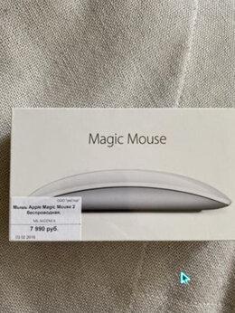 Мыши - Компьютерная мышь Apple Magic 2, 0