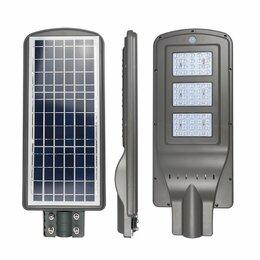 Уличное освещение - Светильник светодиодный с солнечной панелью, аккумулятор , датчики, 0