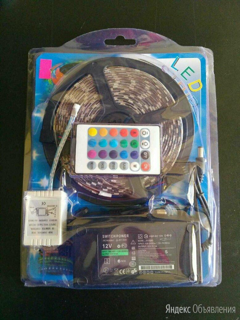 Светодиодная лента цветная 5м (5S) с пультом по цене 950₽ - Светодиодные ленты, фото 0