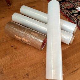 Упаковочные материалы - скотч, стрейч пленка, 0