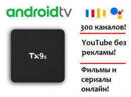 ТВ-приставки и медиаплееры - Android приставка Tanix TX9S, 0