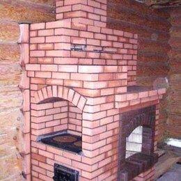 Архитектура, строительство и ремонт - Кладка печей, каминов, барбекю, 0