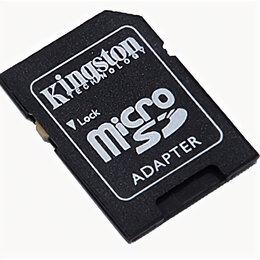 Устройства для чтения карт памяти - Адаптер SDHC на MicroSD карты памяти, 0