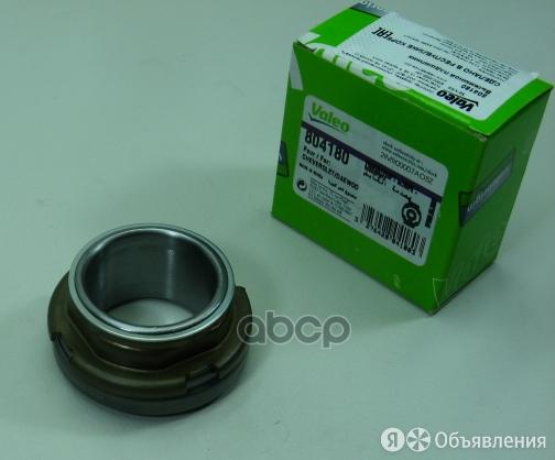 Выжимной Подшипник Daewoo Nexia Valeo арт. 804180 по цене 1190₽ - Трансмиссия , фото 0