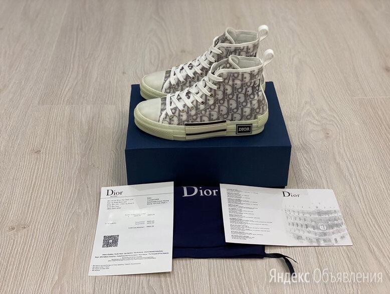 Кеды Dior по цене 5500₽ - Кроссовки и кеды, фото 0