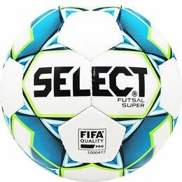 Настольные игры - Мяч футзальный Select Futsal Super FIFA, 0