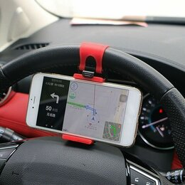 Аксессуары для салона - Держатель для телефона на руль авто, 0