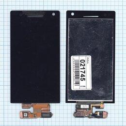 Дисплеи и тачскрины - Модуль (матрица + тачскрин) для Sony Xperia S…, 0