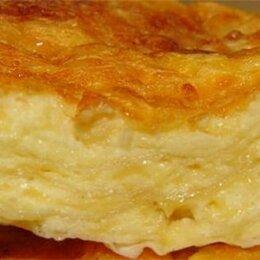 Продукты - Сырный пирог от шеф-повара, 0