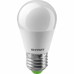Лампочки - Лампа светодиодная G45 шар 10Вт 230V 4000К Е27, 0