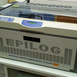 Производственно-техническое оборудование - Лазерный станок Epilog Mini24 - 35 Вт 2008 г.в., 0