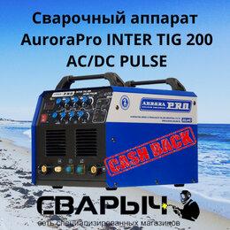 Сварочные аппараты - Аппарат aurorapro inter TIG 200 AC/DC pulse, 0