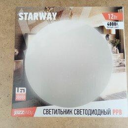 Настенно-потолочные светильники - Светильник светодиодный ppb starway 12w ip20, 0