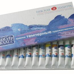 Аэрозольная краска - Краски темперные Мастер-Класс, 12 цветов, 18мл/туба, картон, 0